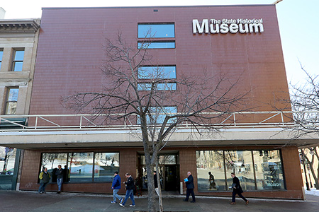 Planned expansion of state Historical Museum could be city's biggest